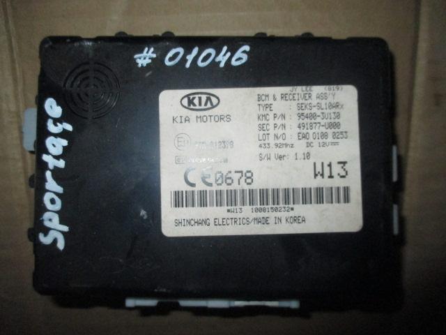 Блок BCM 2.0 G4KD AT 2WD Kia Sportage 2011-