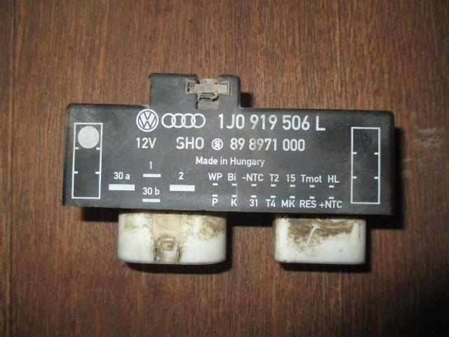 Блок управления вентилятором VW Golf 4 1997-2005