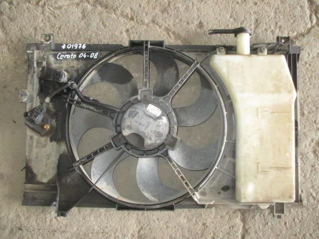 Вентилятор радиатора G4FC Kia Cerato 2004-2008