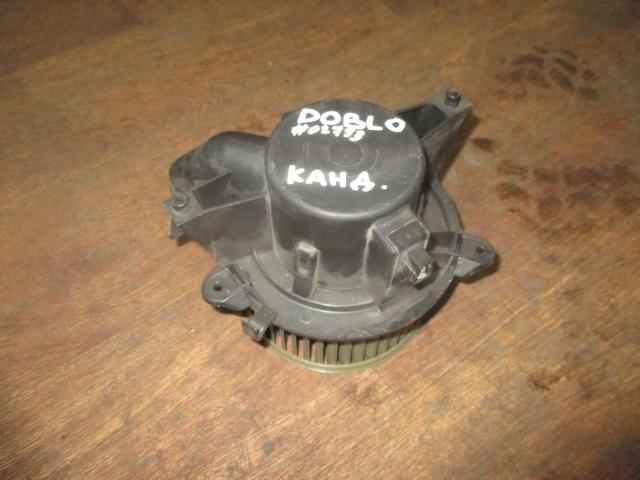 Моторчик отопителя Fiat Doblo 2005-2011