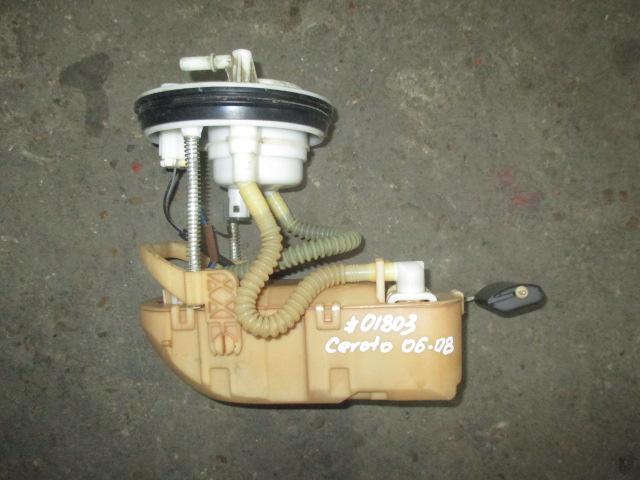 Насос топливный электрический Kia Cerato 2004-2008