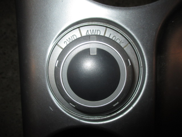 Переключатель блокировки дифференциала Mitsubishi Outlander XL 2006-2012