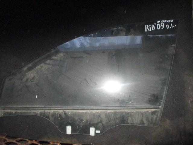 Стекло двери передней левой Rio 2005-2011