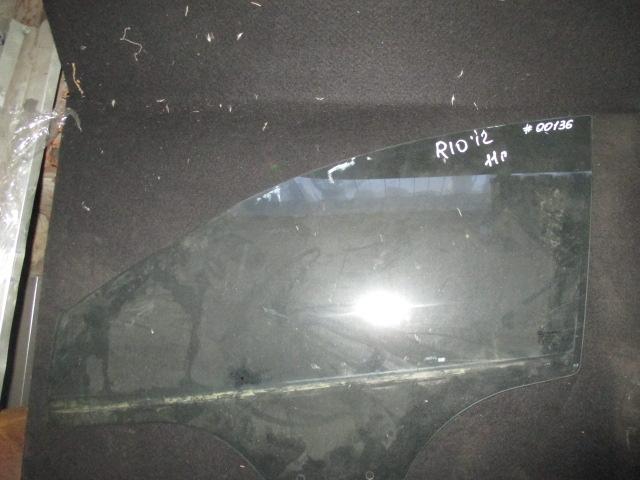 Стекло двери передней левой Rio 2011-/Solaris 2011-