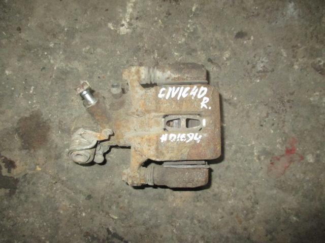 Суппорт тормозной задний правый Honda Civic 4D 2006-2012