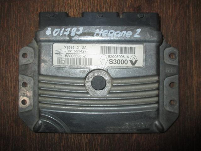 ЭБУ Renault Megane 2 8200509552
