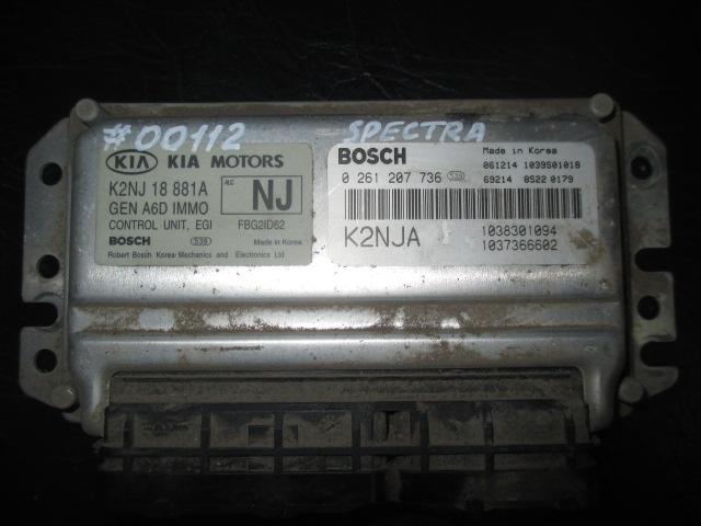 ЭБУ Spectra Bosch 0 261 207 736