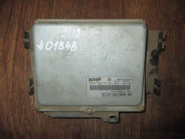 ЭБУ ВАЗ Bosch 0 261 206 174 (599)