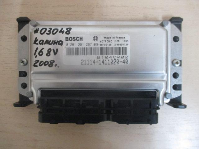 ЭБУ ВАЗ Калина Bosch 0 261 201 207